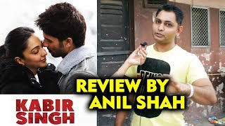 Kabir Singh Review By Salman Khans Biggest Fan Anil Shah   Shahid Kapoor   Kiara Advani