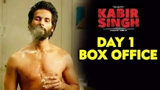 KABIR SINGH 1st Day Collection | Box Office Prediction | Shahid Kapoor | Kiara Advani