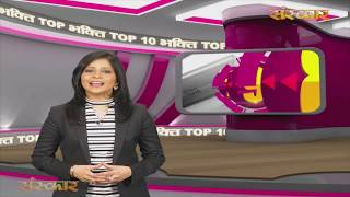 Bhakti Top 10 || 21 June 2019 || Dharm And Adhyatma News ||