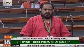 Shri Basanta Kumar Panda on Matters of Urgent Public Importance in Lok Sabha : 21.06.2019
