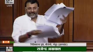 Shri Nishikant Dubey on Private Member Resolutions in Lok Sabha : 21.06.2019