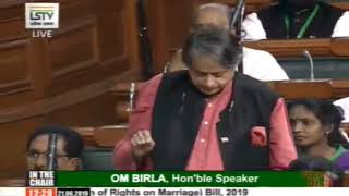 Parliament Session 2019 | Shashi Tharoor speech on Triple Talaq Bill