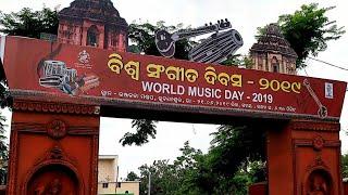 ବିଶ୍ବ ସ°ଗୀତ ଦିବସ ପାଳନ ପାଇଁ ପ୍ରସ୍ତୁତି  || World Music Day's  celebration Preparation ||