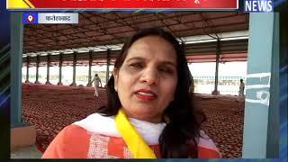फतेहाबाद में योग दिवस की धूम || ANV NEWS FATEHABAD - HARYANA