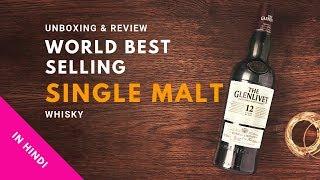 Glenlivet 12 Years Unboxing & Review in Hindi | Single Malt Review | Glenlivet | Cocktails India