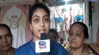 Gariyadhar |Mango Manorath is organized by Jalaram Bapa | ABTAK MEDIA