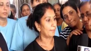 Surat |Pg house incident in Ahmedabad | ABTAK MEDIA