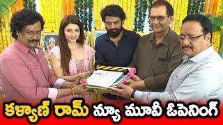 Kalyan Ram New Movie Opening Ceremony   Mehreen Pirzada   Latest Telugu Movies