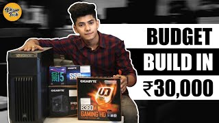 ????Budget PC Build Under Rs30,000 In Hindi????I i5 9th gen, 8gb Ram, 1030gt graphic Card
