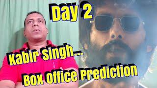 Kabir Singh Box Office Prediction Day 2 Aaj Hogi Dumdaar Kamai
