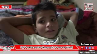 उदयपुर जिले के राजकीय माध्यमिक विद्यालय कालोड़ा के एक छात्र की पिटाई |