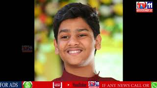 TDP MP CM RAMESH NEPHEW COMMITTED SUICIDE DUE TO FAILURE IN INTER EXAM