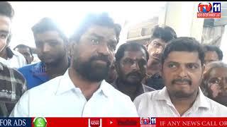 BHARATH NAGAR METRO STATION BESIDE STREET VENDORS PROTEST