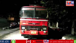 FIRE ACCIDENT BESIDE EMERALD APARTMENT SOMAJIGUDA HYDERABAD