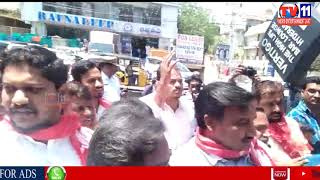 CPI PROTEST & DEMAND FOR JUDICIAL ENQUIRY REGARDING INTERMEDIATE RESULTS ISSUES, BANJARAHILLS