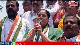 CONGRESS LEADERS PROTEST FOR INTER RESULT ISSUE UNDER SUPERVISION OF INCHARGE VIJAYSHANTHI, WARANGAL