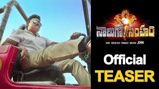 Shakalaka Shankar Nalugo Simham Movie Official Teaser || 2019 Telugu Trailers