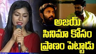 Special Movie Success Meet | Ajay | Vastav | 2019 Latest Telugu Movies | Top Telugu TV