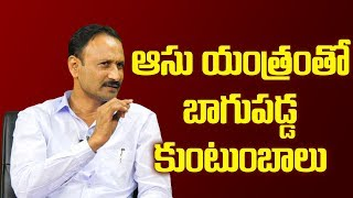 Chinthakindi Mallesham Shares His Emotional Moments | Telugu Latest Interviews | Top Telugu TV