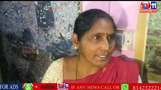 CHILD KIDDNAPPING GANG ARRESTED BY CHANDRAYANAGUTTA POLICE