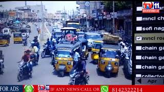BIKE ACCIDENT AT NIRMAL DISTRCIT TWO PERSONS LEAVE THERE LIFES