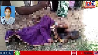 INTER STUDENT (16) SUCIDE DUE TO FALED IN EXAM AT NARAYANAPET DIST