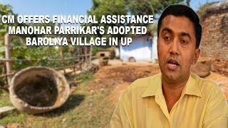 CM Offers Financial Assistance To Manohar Parrikar's Adopted Baroliya Village In UP