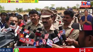 POLICE  CONSTABLE BECAME A KILLER TAKE 2  LIFES IN MADANAPET & RC PURAM PS LIMIT HYDERABAD TS