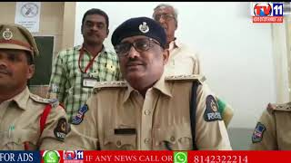 DOCTOR  SEXUAL HARASSMENT ON MARRIED LADY , ARRESTED BY CHILAKALAGUDA  POLICE