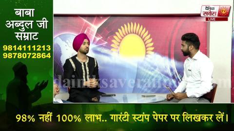 Diljit Dosanjh ਪਹਿਲੀ ਵਾਰ ਬੋਲੇ Soni Crew ਦੀ Controversy ਬਾਰੇ l Dainik Savera