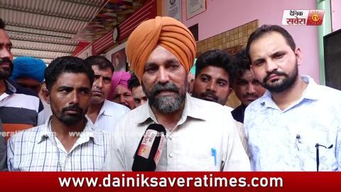 Jail में कत्ल हुए Bittu का अंतिम संस्कार ना करने पर अड़े Dera premi