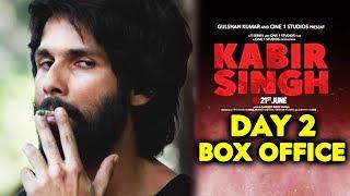 KABIR SINGH 2nd Day Collection | Box Office Prediction | Shahid Kapoor | Kiara Advani