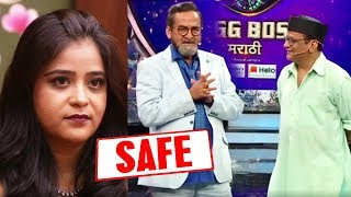 BAPPA Gets Special Power After Eviction, SAVES Neha Shitole | Weekend Cha Daav | Bigg Boss Marathi 2