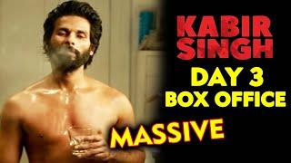 KABIR SINGH 3rd Day Collection | Box Office Prediction | Shahid Kapoor, Kiara Advani