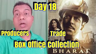 Bharat Movie Box Office Collection Day 18 l Producers And Trade