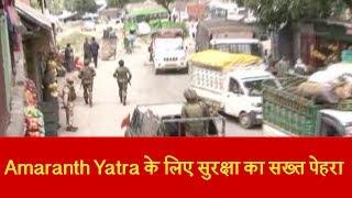 Amaranth Yatra शुरू होने से Baltal में लंगर की कैसी है व्यवस्था?  Punjab Kesari की ग्राउंड रिपोर्ट