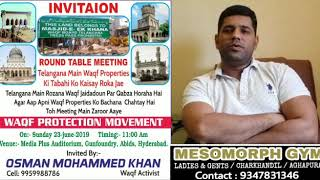 WAQF Protection Movement | By Osman Mohammed Khan | Round Table Conference - DT News