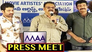 MAA Association Press Meet | MAA General Body Meeting |Bhavani HD Movies