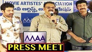 MAA Association Press Meet | MAA General Body Meeting |Bhavani HD Movies