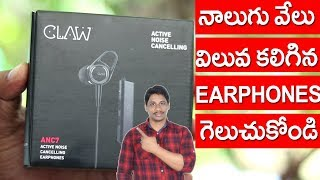 CLAW ANC7 Active Noise Cancelling Earphones Unboxing and Giveaway telugu