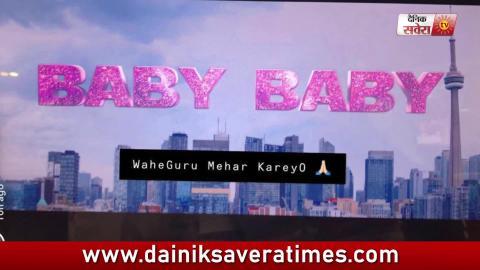 Baby Baby | Mankirt Aulakh Ft. Manj Musik | New Punjabi Song | Dainik Savera