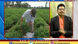 Krushi Yatra: મગફળીના પાકની અગત્યતા (22/06/2019) - Mantavya News