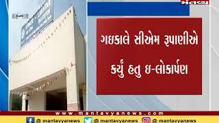 Surendranagar: અજાણ્યા શખ્સોએ ST બસ સ્ટેન્ડમાં કરી તોડફોડ-Mantavya News