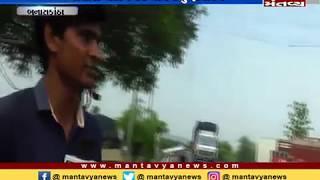 Banaskantha:અમીરગઢ બોર્ડર પર ફાયરીંગ, અજાણ્યા શખ્સો દ્વારા કરાયું ફાયરીંગ