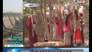મંતવ્ય વિશેષ: દેશમાં જળસંકટ