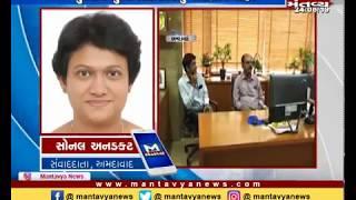 Ahmedabad: ગુજરાત યુનિ. સિન્ડિકેટનું પરિણામ જાહેર - Mantavya News