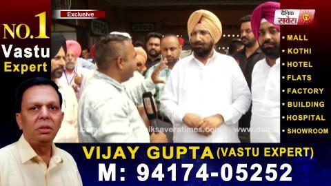 Exclusive: Video- देखिए Jail में Murder किए गए Bittu की जांच Report पर क्या बोले Minister Randhawa