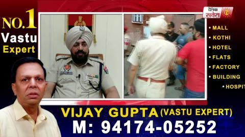 Video- Police और Akali Worker's के बीच झड़प, Sub Inspector की उतारी पगड़ी