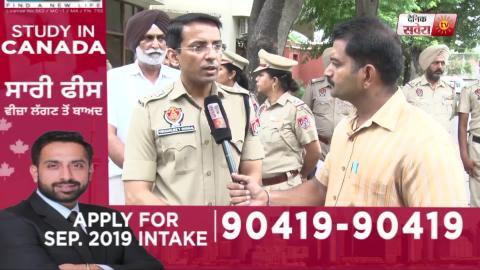 अपने ही परिवार के Video- 4 सदस्यों का कतल करने वाले Harbant Singh और 4 साथियों पर की जाएगी सख्त करवाई