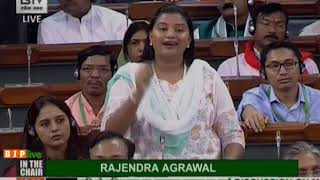Smt. Heena Gavit on Discussion on Motion of Thanks on the President's Address in Lok Sabha